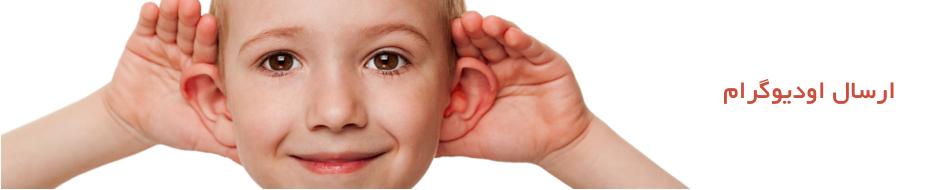 کم شنوایی ناگهانی